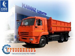 Камаз 45143-6012-50