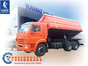 Cамосвал 533910 на базе шасси Камаз 65115-3052-50