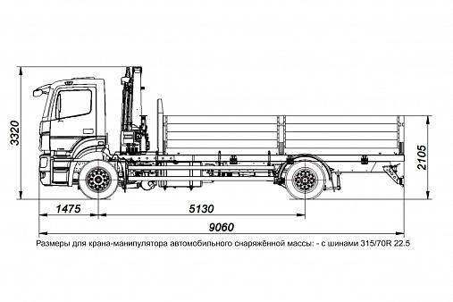 БОРТОВОЙ АВТОМОБИЛЬ С КМУ PALFINGER PK 13501 SLD НА ШАССИ KAMAZ-5325