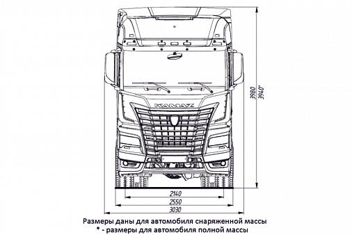 KAMAZ-54901-92