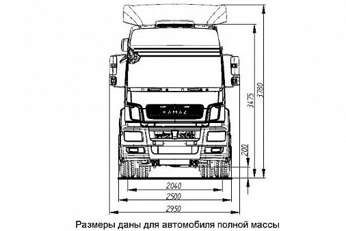 KAMAZ-65209-87 (S5)